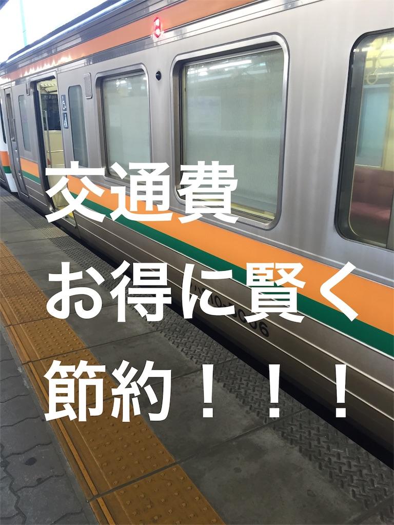 f:id:busamote:20170520082757j:image