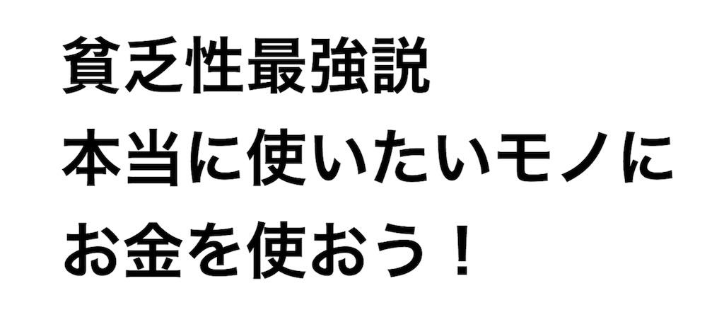 f:id:busamote:20170523111200j:image