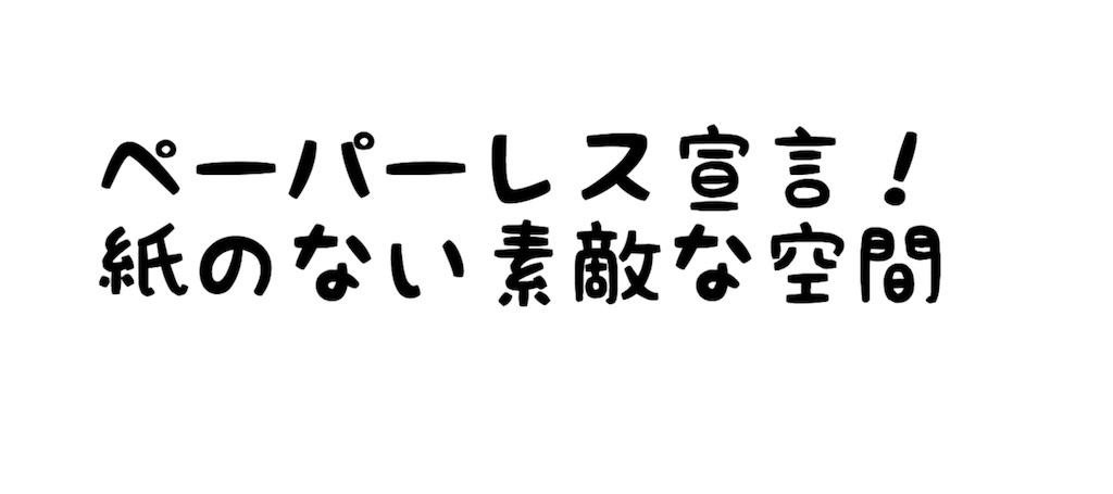 f:id:busamote:20170524092024j:image