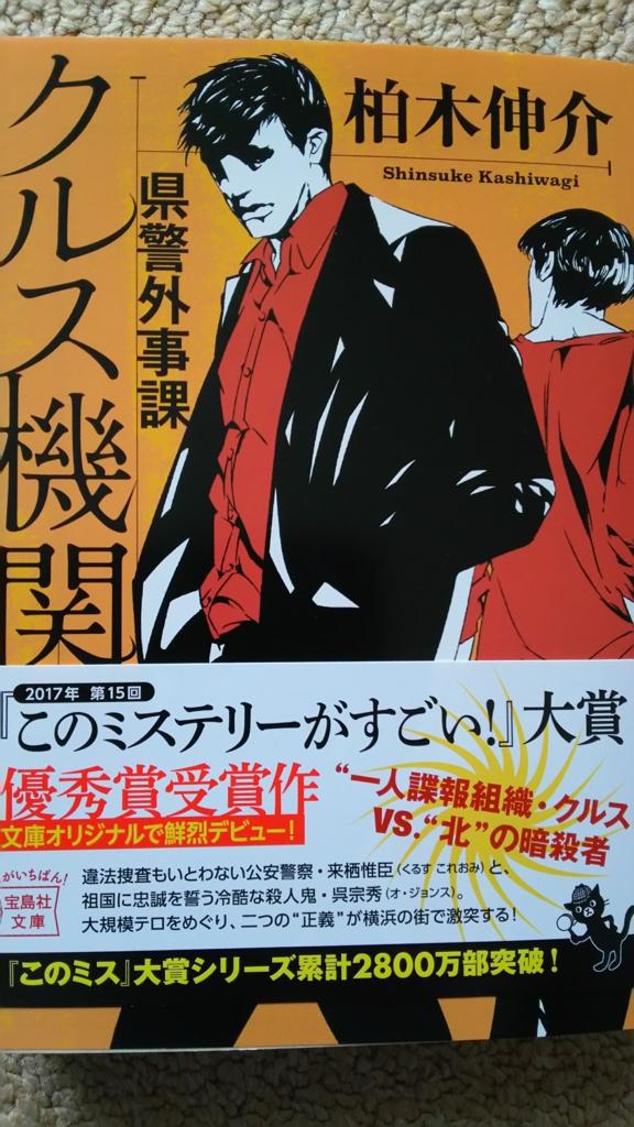 f:id:bushi-hachi:20170318140806j:plain