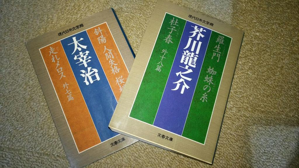f:id:bushi-hachi:20170407233130j:plain