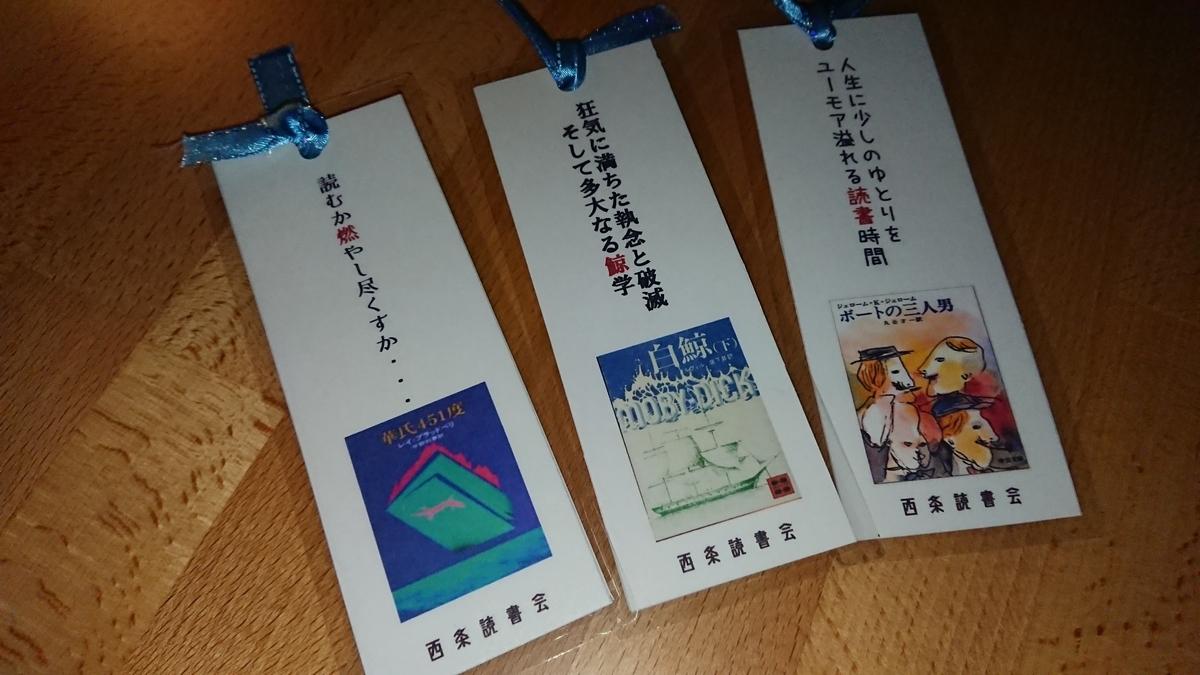 f:id:bushi-hachi:20200811014110j:plain