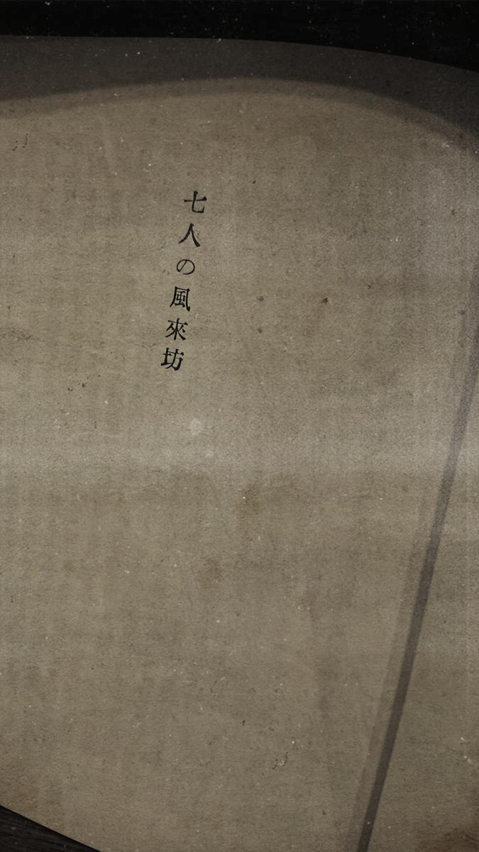 f:id:bushi-hachi:20201123102106j:plain