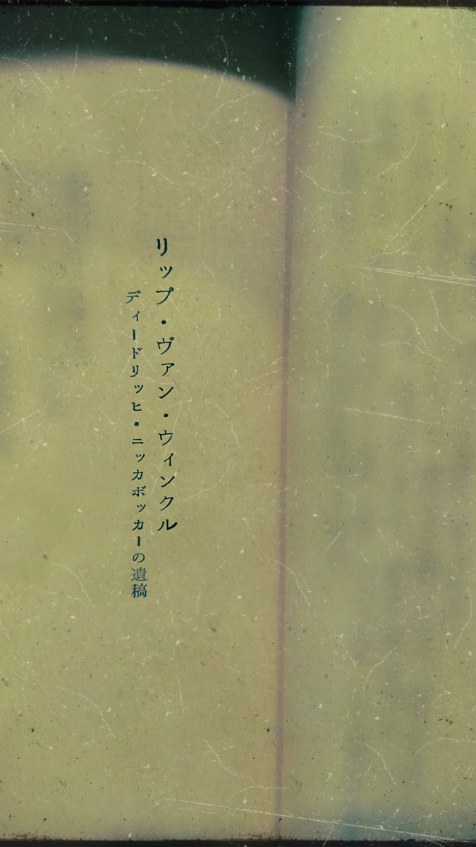f:id:bushi-hachi:20201126011942j:plain