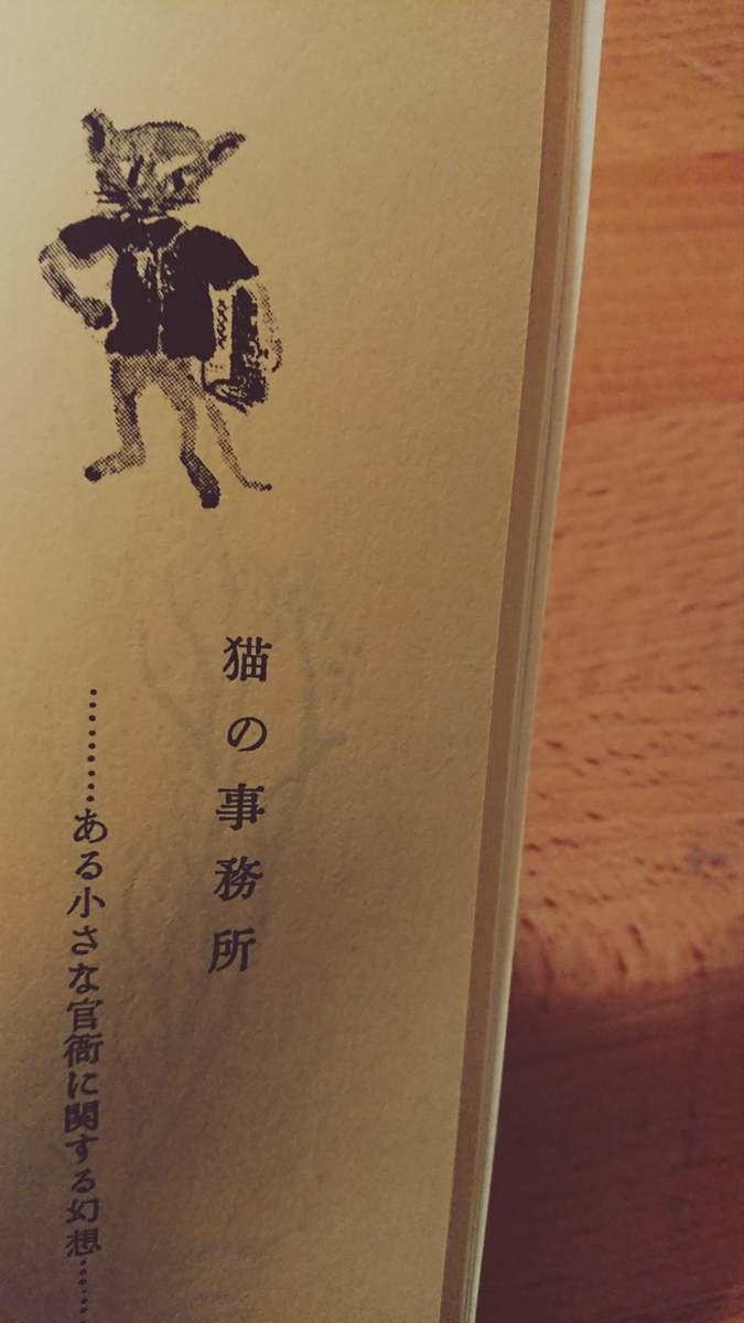 f:id:bushi-hachi:20201127040741j:plain