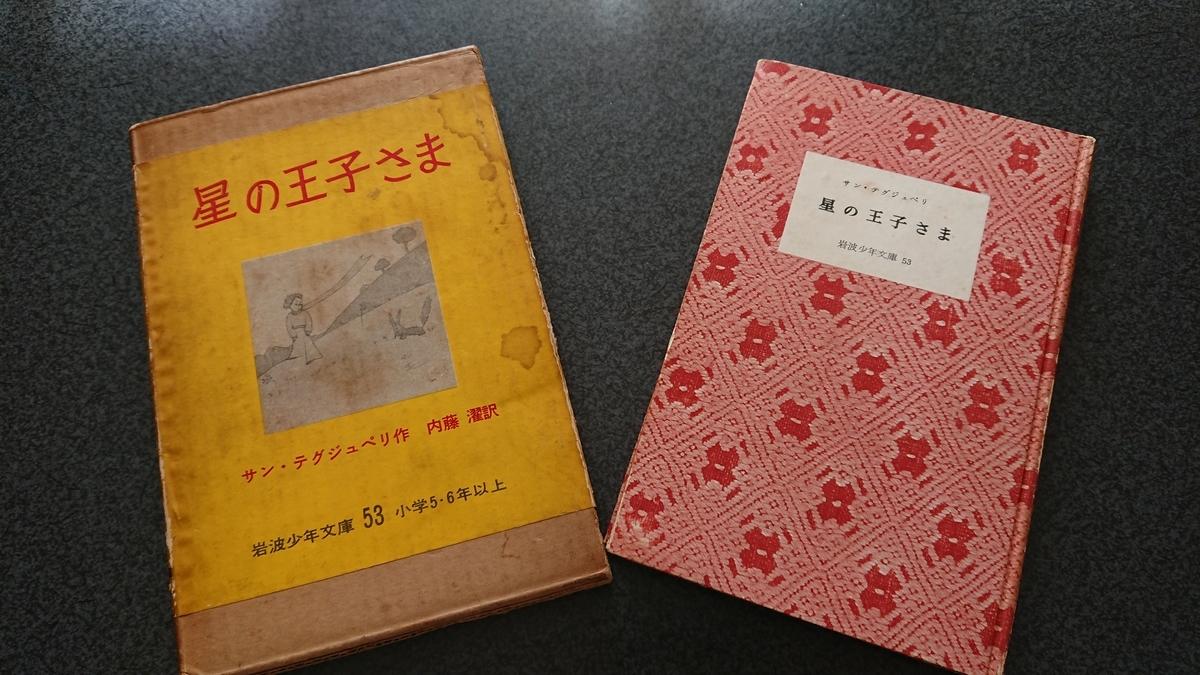 f:id:bushi-hachi:20201129012429j:plain