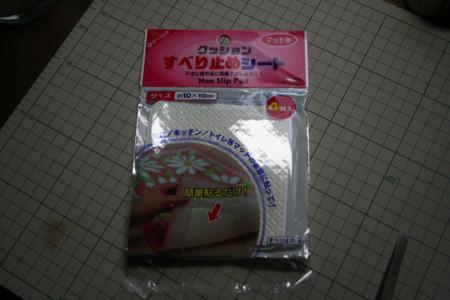 f:id:bushinXXX:20100111143932j:image