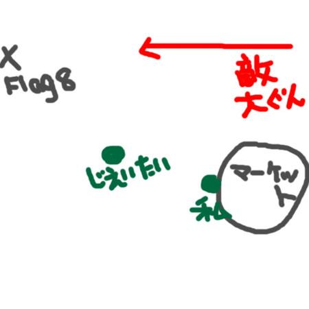 f:id:bushinXXX:20110516223910j:image