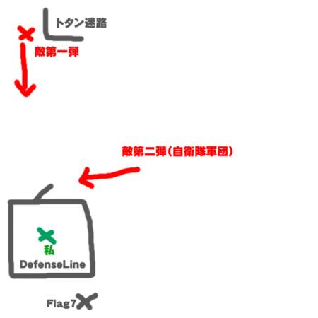 f:id:bushinXXX:20110516223938j:image
