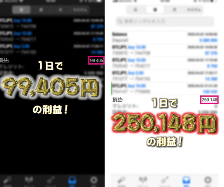 f:id:business_tree:20210416161635p:plain