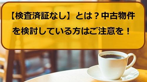 f:id:businesscafe:20200501191116j:plain