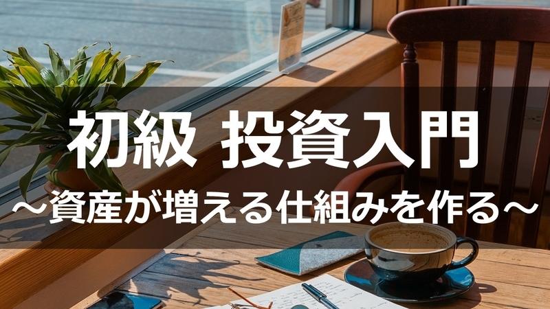 f:id:businesscafe:20200525190343j:plain