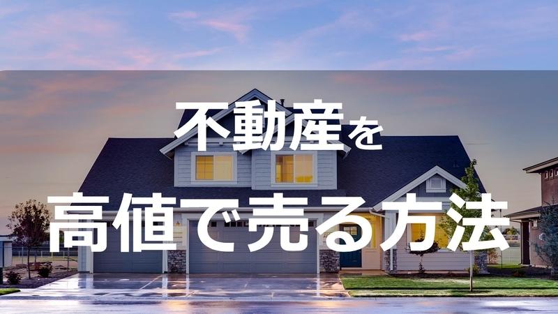 f:id:businesscafe:20200608181544j:plain