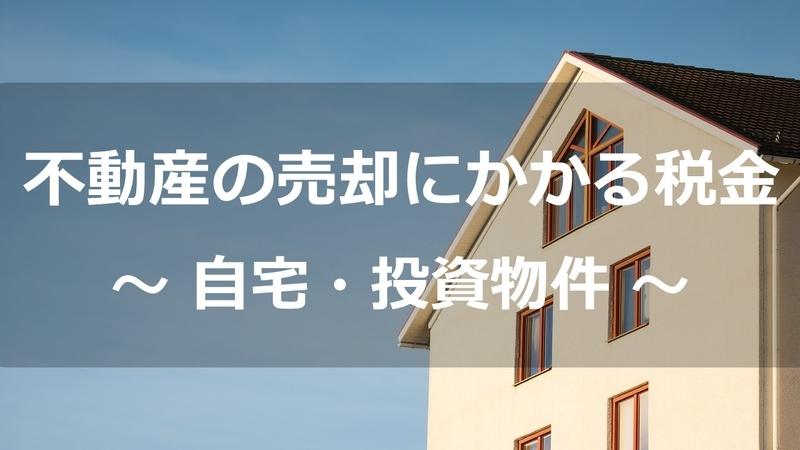 f:id:businesscafe:20200622155325j:plain