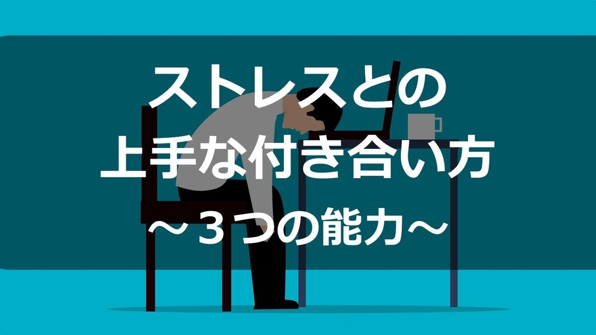 f:id:businesscafe:20210922030218j:plain
