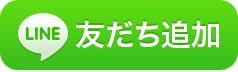 f:id:businessdeawee:20160721125959j:plain