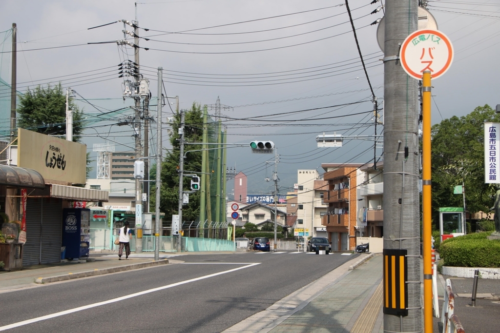 f:id:busstop_blog:20171121161815j:plain