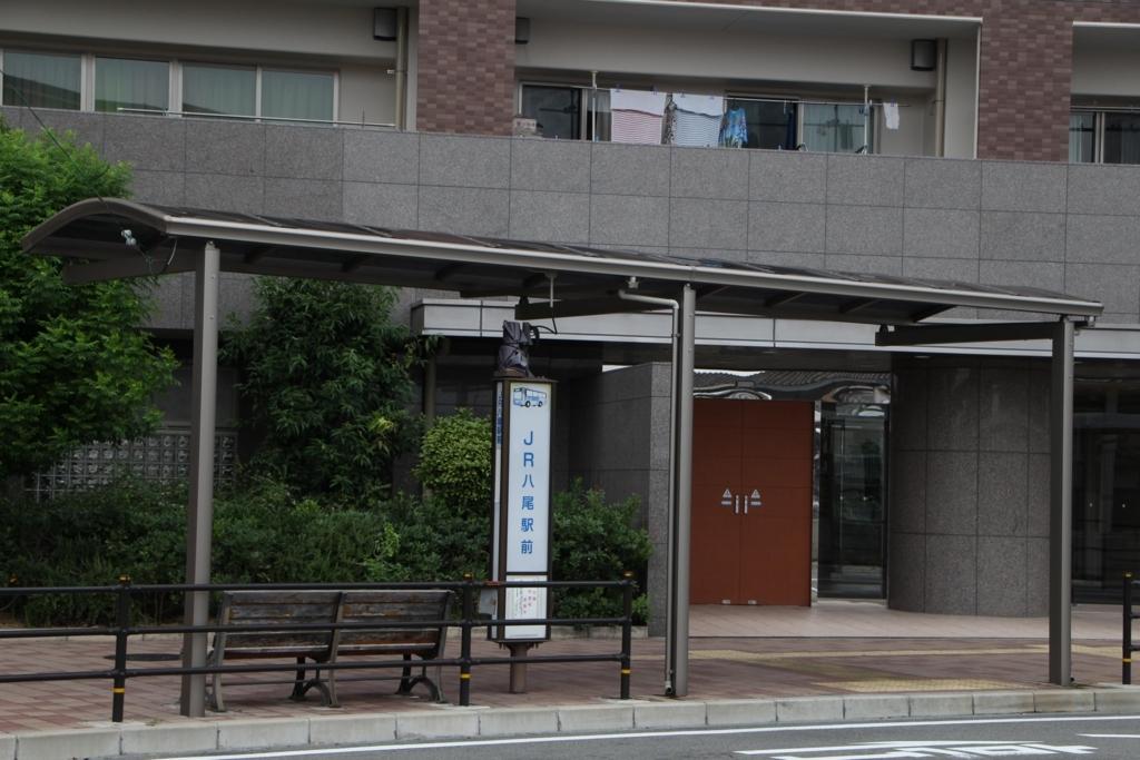 f:id:busstop_blog:20171124162758j:plain