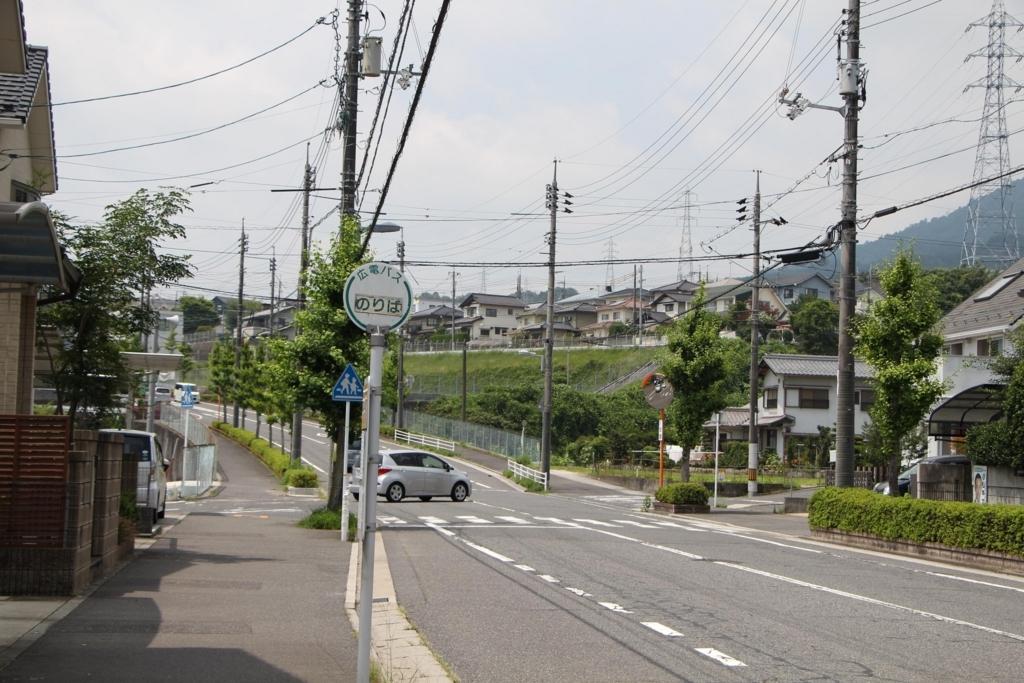 f:id:busstop_blog:20171124202931j:plain
