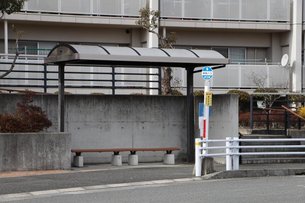 f:id:busstop_blog:20171125202300j:plain