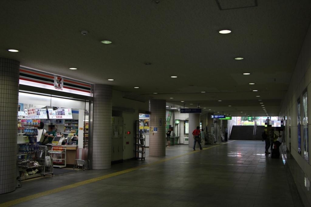 f:id:busstop_blog:20171128171401j:plain