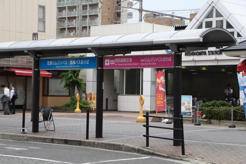 f:id:busstop_blog:20171128210052j:plain