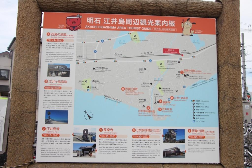 f:id:busstop_blog:20171201154652j:plain