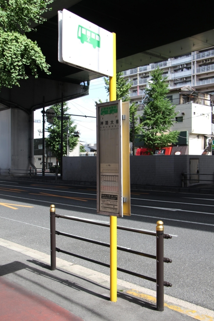 f:id:busstop_blog:20171206193650j:plain