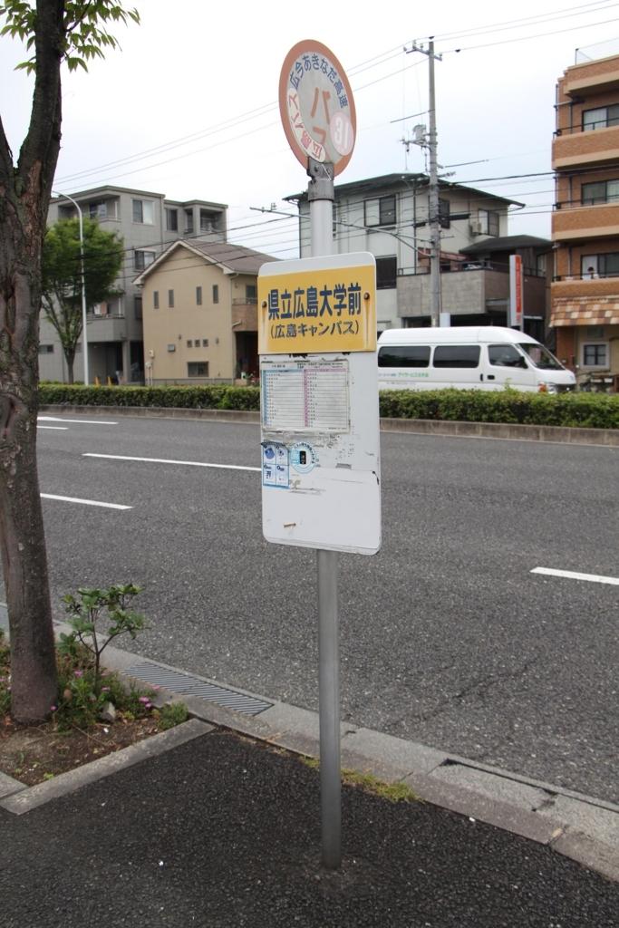 f:id:busstop_blog:20171211183641j:plain