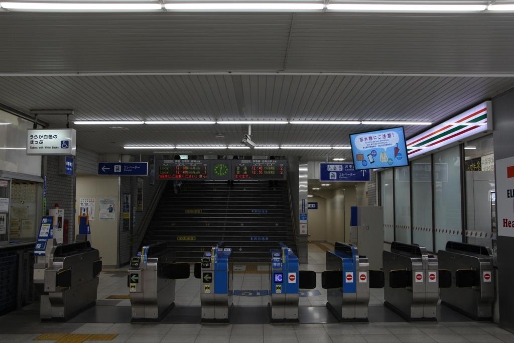 f:id:busstop_blog:20171214113542j:plain