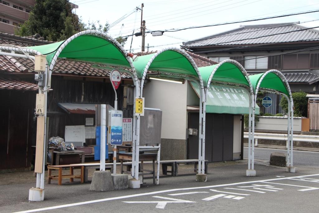 f:id:busstop_blog:20171215125059j:plain