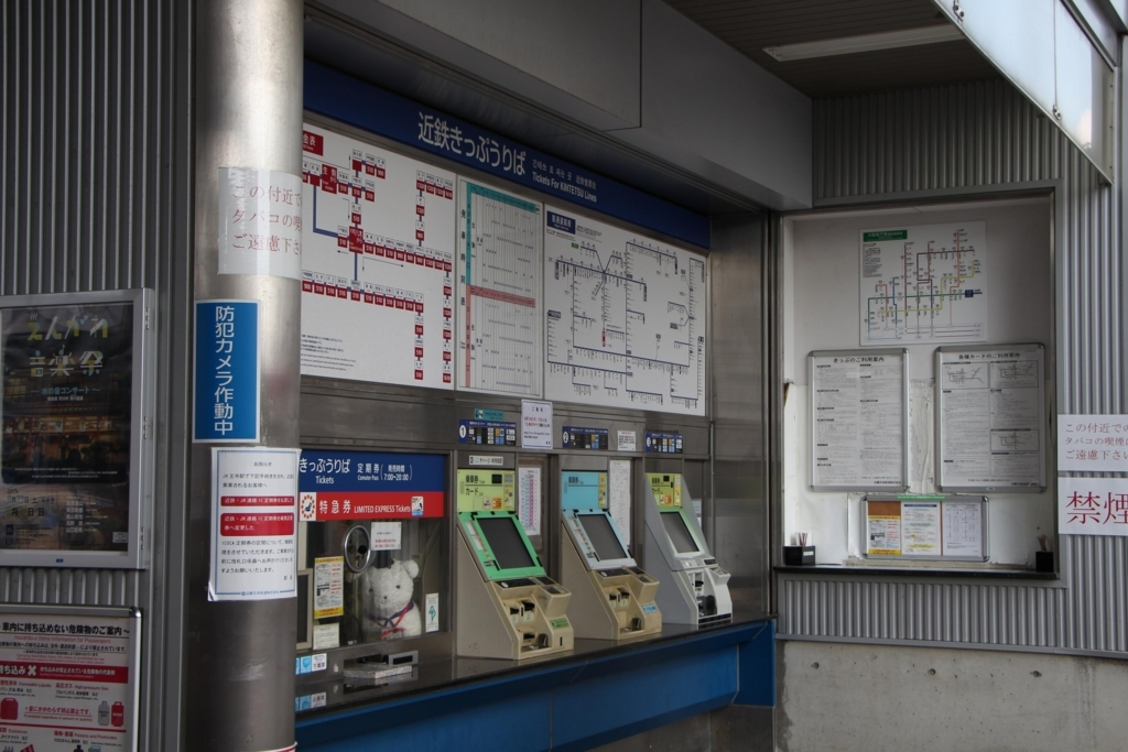 f:id:busstop_blog:20171216204236j:plain