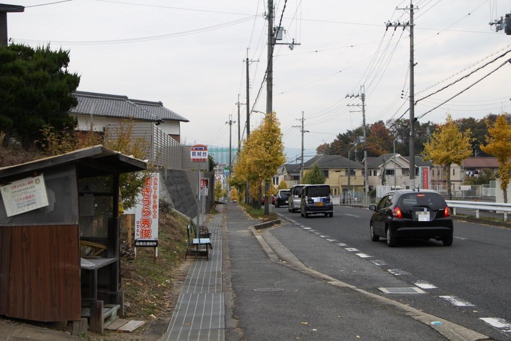 f:id:busstop_blog:20171225201825j:plain