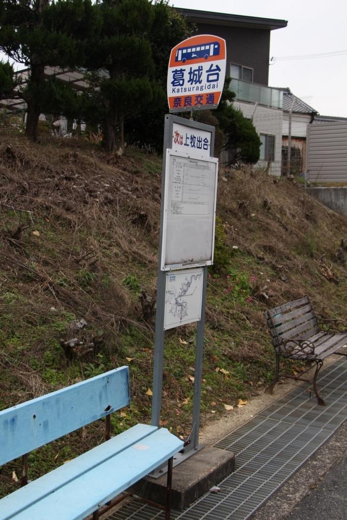 f:id:busstop_blog:20171225202834j:plain