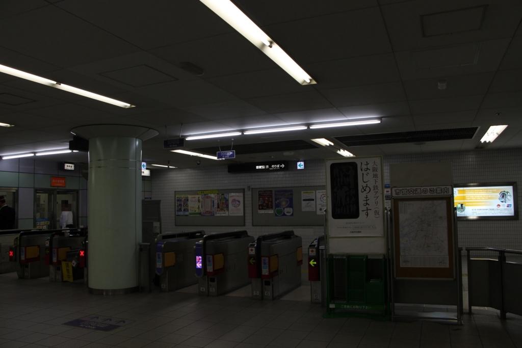 f:id:busstop_blog:20180103163847j:plain