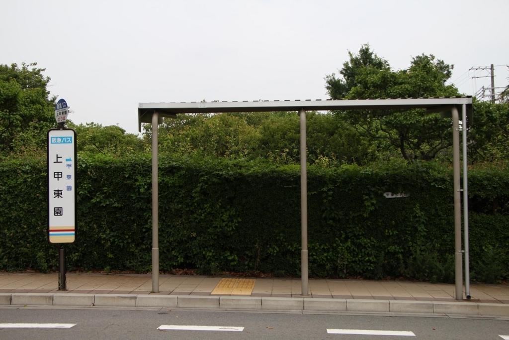 f:id:busstop_blog:20180113194331j:plain