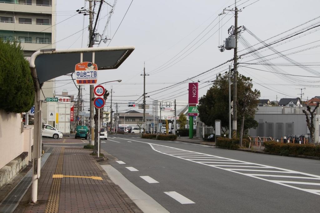 f:id:busstop_blog:20180115211542j:plain