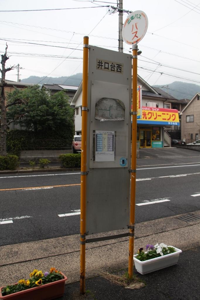 f:id:busstop_blog:20180118111047j:plain