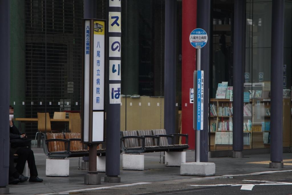 f:id:busstop_blog:20180118200619j:plain