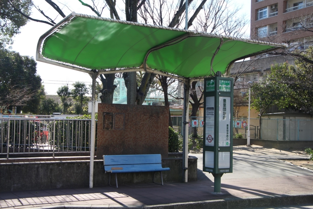 f:id:busstop_blog:20180120110951j:plain