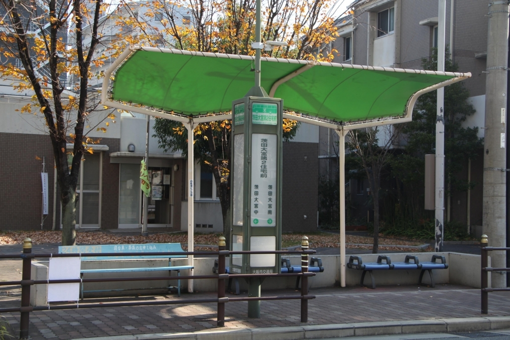f:id:busstop_blog:20180123165036j:plain
