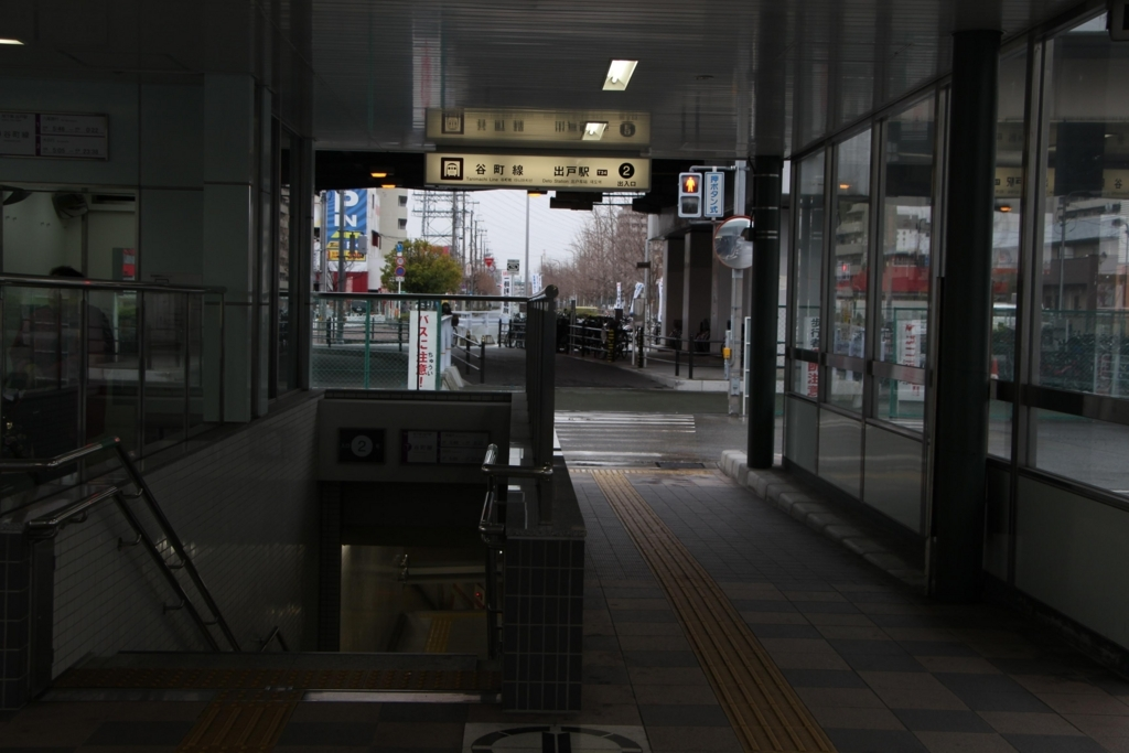 f:id:busstop_blog:20180124132759j:plain