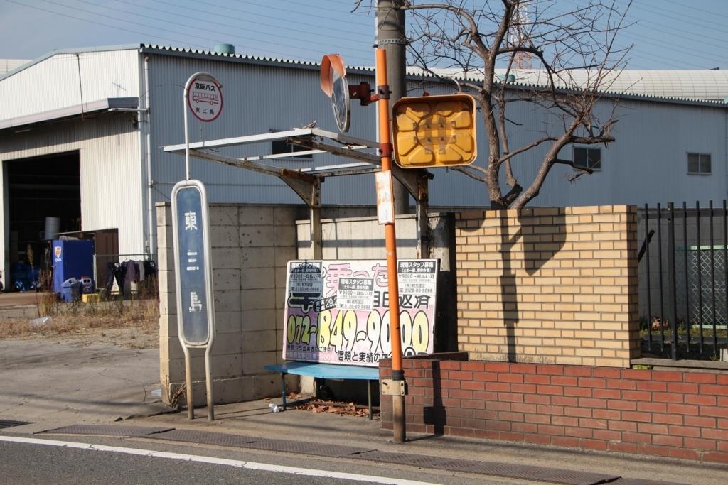 f:id:busstop_blog:20180127210412j:plain