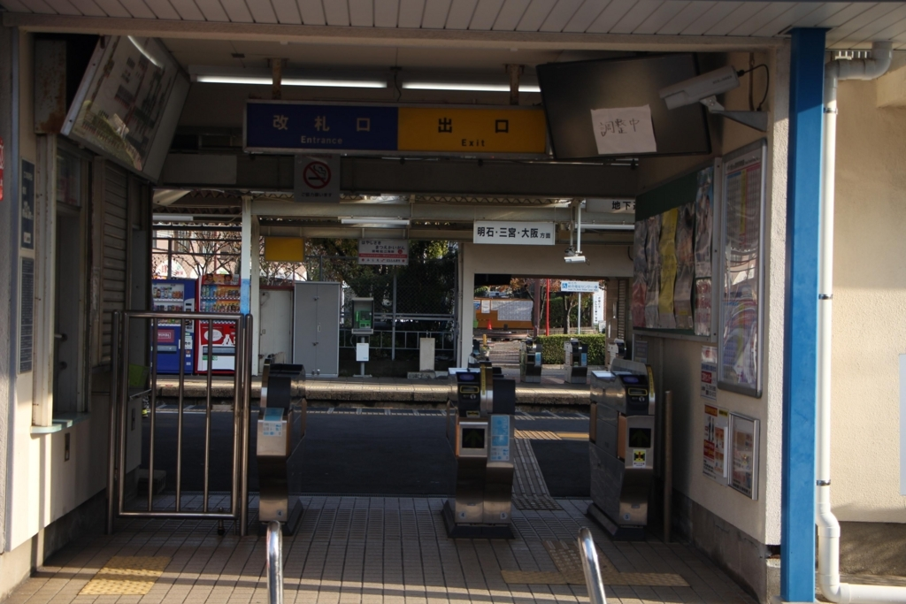 f:id:busstop_blog:20180129133741j:plain