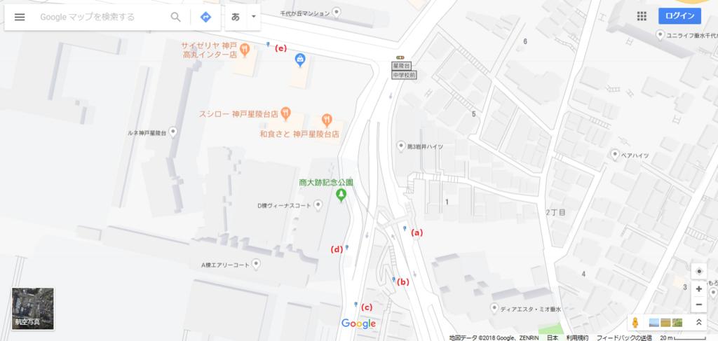 f:id:busstop_blog:20180129195434p:plain