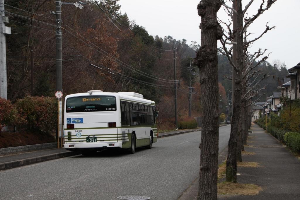 f:id:busstop_blog:20180201212800j:plain