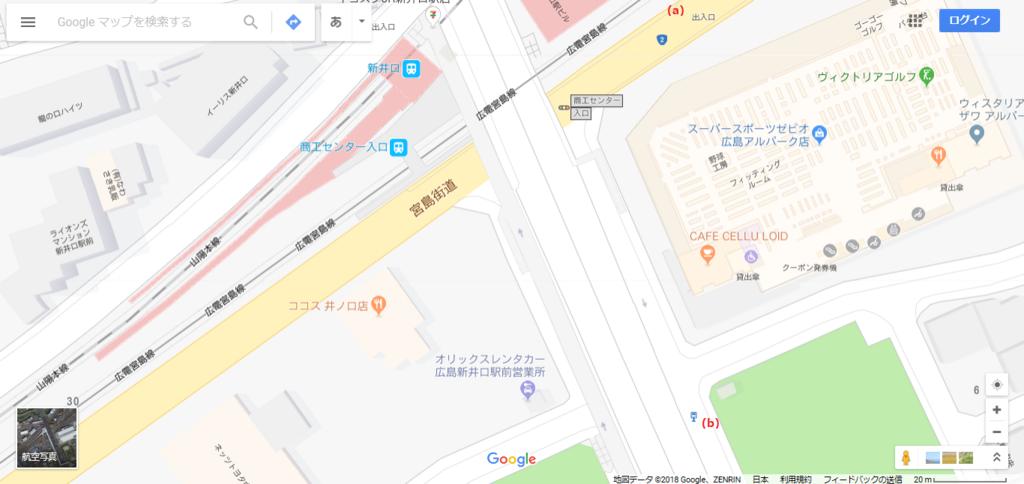 f:id:busstop_blog:20180202203423p:plain