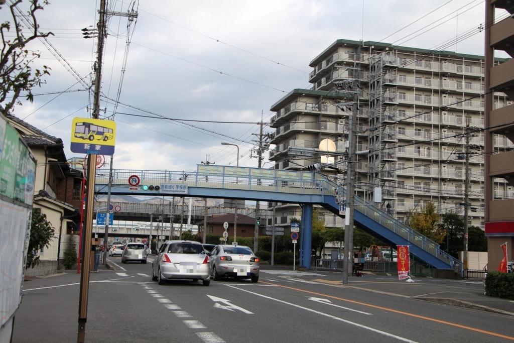 f:id:busstop_blog:20180208201210j:plain