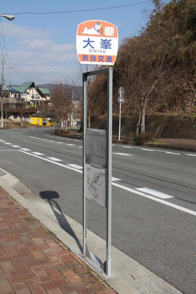f:id:busstop_blog:20180209202618j:plain