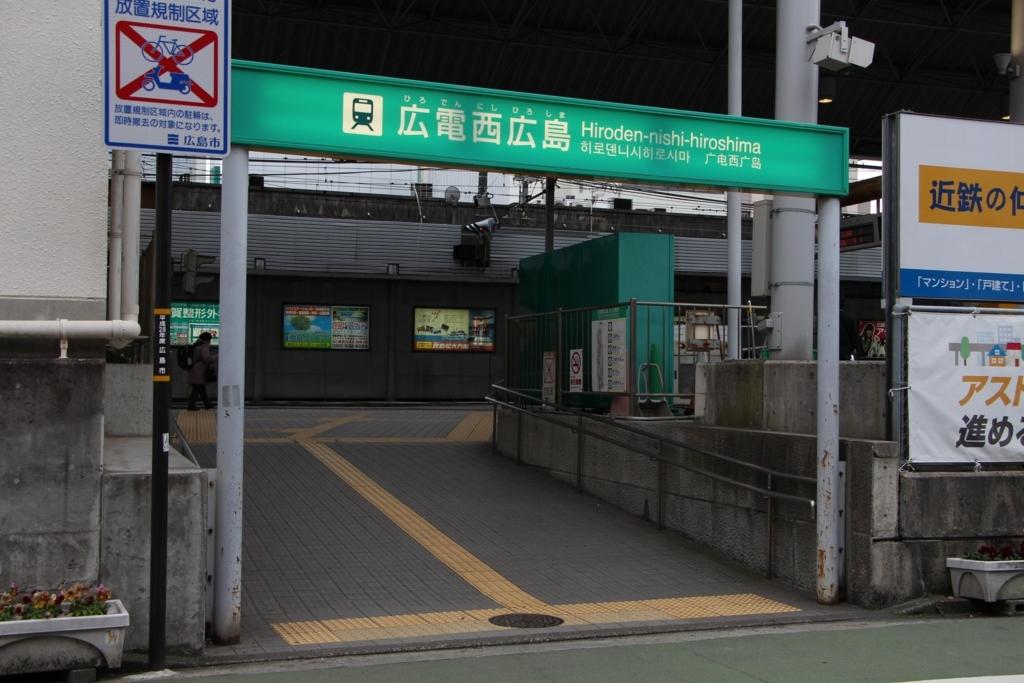 f:id:busstop_blog:20180212221350j:plain